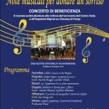 Note musicali per donare un Sorriso - Concerto di beneficenza